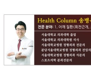 컬럼배너_800_송병욱원장님.jpg