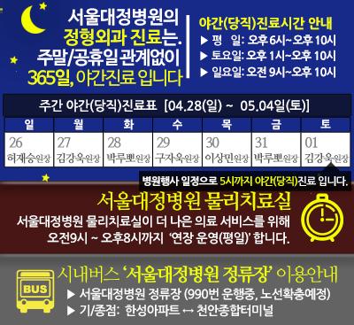 20190526팝업.png