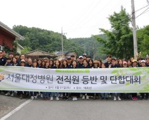 전직원 단합대회 단체사진.png