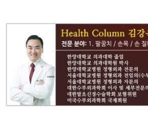 컬럼배너_800_김강욱원장님.jpg