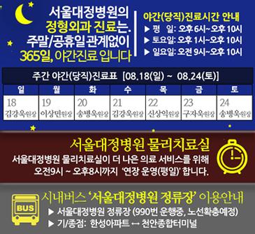 20190814팝업-수정.png