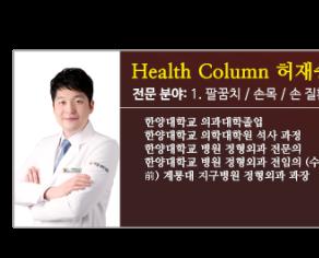 컬럼배너_800_허재승원장님.png