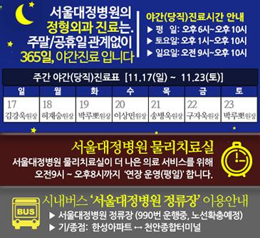 20191117팝업-수정.png