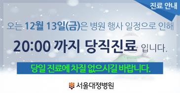 20191205-송년회배너.png