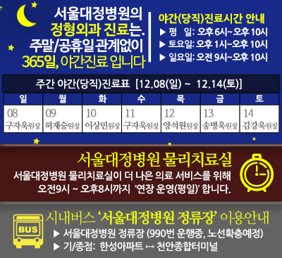 20191208팝업.png