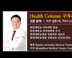 컬럼배너_800_구자욱원장님.png