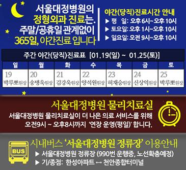 20200119팝업-수정.png