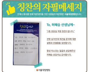 허혜승 선생님 미업로드.png