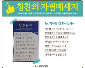박유림 선생님 미업로드.png