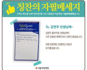 김연주 선생님 미업로드.png