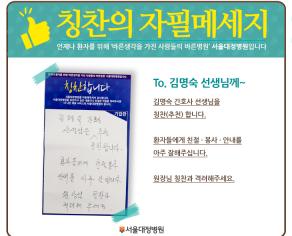 김명숙 선생님 미업로드.png