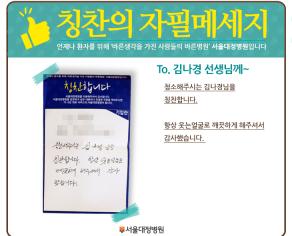 김나경 선생님 미업로드.png