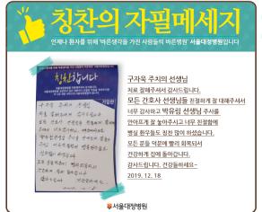 구자욱원장님 미업로드.png