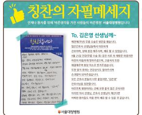 김은영 선생님 미업로드.png