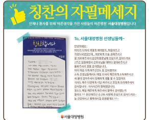 서울대정병원 미업로드.png