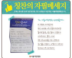 서울대정병원 선생님들.png