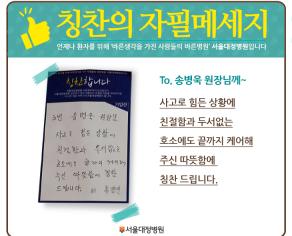 송병욱 원장님 미업로드.png