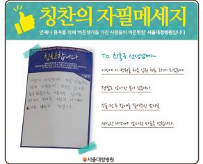 최홍규 선생님.png