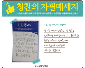 김나경 여사님.png