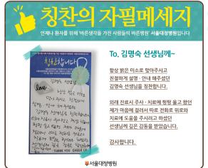 김명숙 선생님 미업로드 3.png