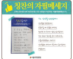 강성철 선생님.png
