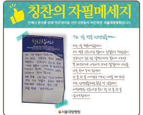 7병동 선생님들.png