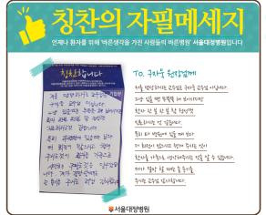 구자욱 원장님.png