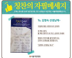 김명숙 선생님 미업로드 2.png
