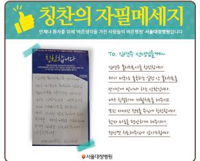 김연주 선생님.png