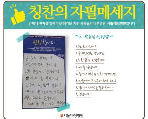박유림 선생님.png