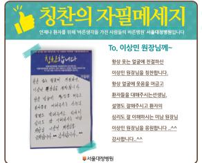 이상민 원장님 미업로드.png