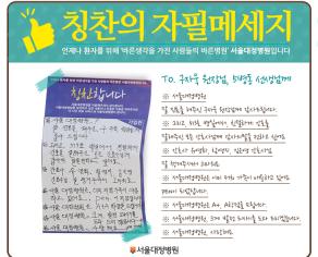 5병동 구자욱원장님.png
