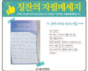 송병욱, 7층 간호사.png