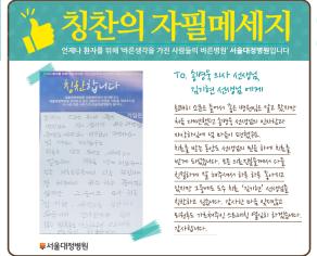 송병욱, 김기현.png