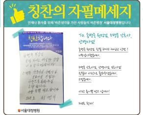 송원장,5병동2.png