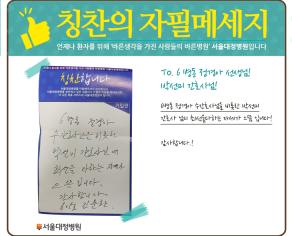 정경아,박선미5.png
