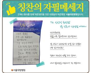 신원장, 7병동.png